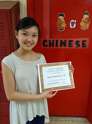 06072018 COMMUNITY Marissa Woo Chinese STAR student